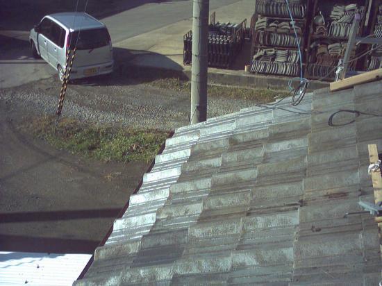 厚形スレート瓦の雨漏り修理