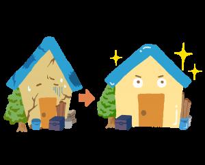 今年は、お住まいの「屋根を守る」年に!